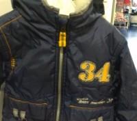 Предлагаю красивый комплект зима производство Польша Wojcik Куртка и полукомбин. Запорожье, Запорожская область. фото 6