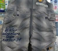 Предлагаю красивый комплект зима производство Польша Wojcik Куртка и полукомбин. Запорожье, Запорожская область. фото 4