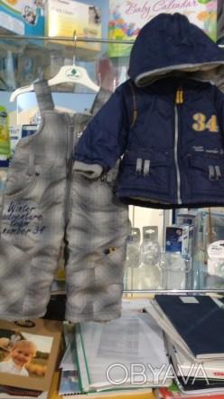 Предлагаю красивый комплект зима производство Польша Wojcik Куртка и полукомбин. Запорожье, Запорожская область. фото 1
