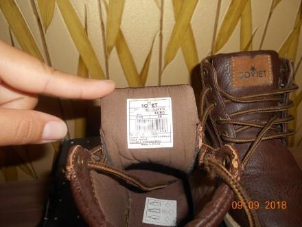 Демисезонные ботиночки фирмы SOVIET, размер С10, наш 28, стелька 17 см  Состоян. Миргород, Полтавская область. фото 5