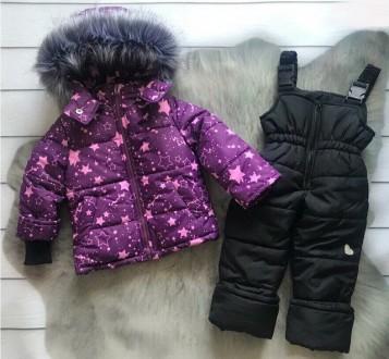 Зимний комбинезон 2-ка со съемным мехом  Цена 950 грн Зимняя куртка и полукомб. Нежин, Черниговская область. фото 2