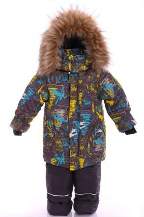 Зимний костюм Стиль. Ніжин. фото 1