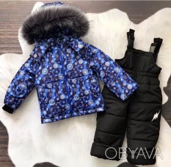 Зимний комбинезон 2-ка со съемным мехом  Цена 950 грн Зимняя куртка и полукомб. Нежин, Черниговская область. фото 1