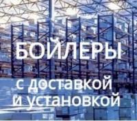 Важнейшее преимущество покупки бытовой техники в «Климат-Сервис» - это наличие п. Киев, Киевская область. фото 4