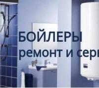 Важнейшее преимущество покупки бытовой техники в «Климат-Сервис» - это наличие п. Киев, Киевская область. фото 5