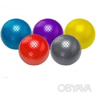 Мяч резиновый для фитнеса 1505F