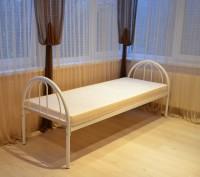 Металлические кровати. Кровати двухъярусные. Кровать недорого.. Днепр. фото 1
