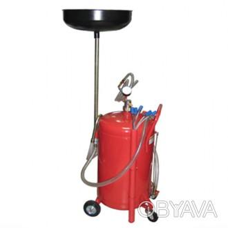 Установка для слива и вакуумной откачки масла B80VS