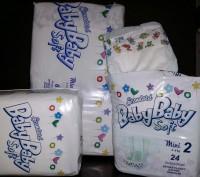 Серия СТАНДАРТ  Большие пачки: BABYBABY SOFT STANDART Mini 3-6 кг (62 шт) - 7 . Черкассы, Черкасская область. фото 5