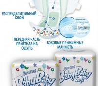 Серия СТАНДАРТ  Большие пачки: BABYBABY SOFT STANDART Mini 3-6 кг (62 шт) - 7 . Черкассы, Черкасская область. фото 8
