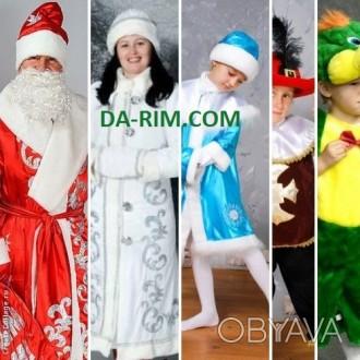 Детские карнавальные костюмы только новые от 170грн(гномики)от 195грн(овощи,фрук. Тернополь, Тернопольская область. фото 1