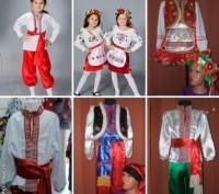 Детские карнавальные костюмы только новые от 170грн(гномики)от 195грн(овощи,фрук. Полтава, Полтавская область. фото 10