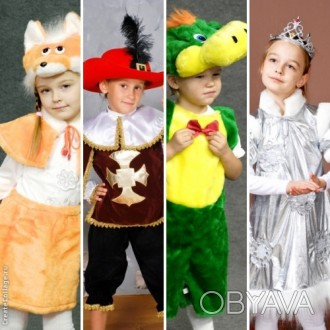 Детские карнавальные костюмы только новые от 170грн(гномики)от 195грн(овощи,фрук. Полтава, Полтавская область. фото 1