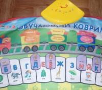 коврик развивающий  звуковые эффекты, работает от батареек – прекрасный подарок . Сумы, Сумская область. фото 3
