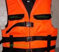 Жилет спасательный с подголовником «Адмирал» люкс оранжевый. Кременчуг. фото 1