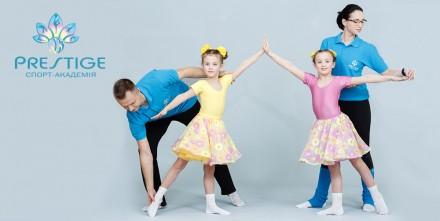 """Приглашаем детей от 2-х лет в спорт-академию """"Prestige""""! Мы в курсе, чего хотят. Киев, Киевская область. фото 2"""