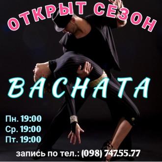 Приглашаем на тренировки по направлениям: Восточные танцы для детей Ритмика от. Кременчуг, Полтавская область. фото 6