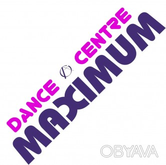 Приглашаем на тренировки по направлениям: Восточные танцы для детей Ритмика от. Кременчуг, Полтавская область. фото 1
