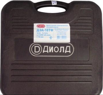 Максимальный диаметр сверления (металл)10 мм Максимальный диаметр сверления (д. Днепр, Днепропетровская область. фото 5