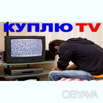 Ремонт телевизоров любых моделей в Кременчуге