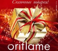 Продам Коллекцию каталогов Oriflame с 2004-2016 год (Украина) + Бонус. Сумы. фото 1