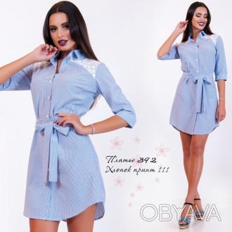 b16d8ec67e2 ᐈ Платье - туника для отпуска ᐈ Киев 570 ГРН - OBYAVA.ua™ №575269