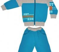 Оригинальная модель спортивного костюма для мальчика. Полотно - хлопок с начесом. Горишные Плавни, Полтавская область. фото 6