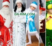 Новый костюмы Дед Мороз,Снегурочка,парики,коса,маски,шляпы,мешок,рукавицы.. Киев. фото 1