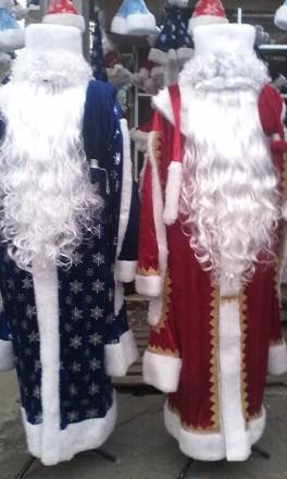 Снегурочка,Дед Мороз,анниматорам костюмы,маски,парики,карнавальные,мешок,борода. Днепр. фото 1