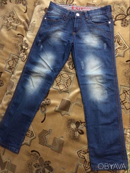 размер 25 джинсы это какой размер