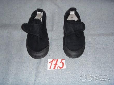 мокасины тканевые для сменной обуви для мальчика. б/у. состояние хорошее. перешл. Суми, Сумська область. фото 1