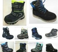 Зимняя обувь от разных производителей  23-32р. в наличии. Купянск. фото 1