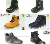 Зимние ботинки на любой вкус в наличии 31-38р.. Купянск. фото 1