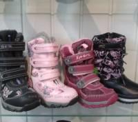 Зимняя обувь в наличии в наличии 27 - 32р.. Купянск. фото 1