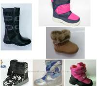 Зимние ботинки, сапоги, термо в наличии 22-28р.. Купянск. фото 1