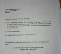 Продается готовое GmbH (аналог ПрАТ) в г. Берлин. Полный готовый пакет документо. Белая Церковь, Киевская область. фото 4