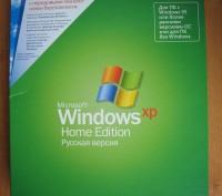 ОС Windows ХР Home Edition. Бердянск. фото 1