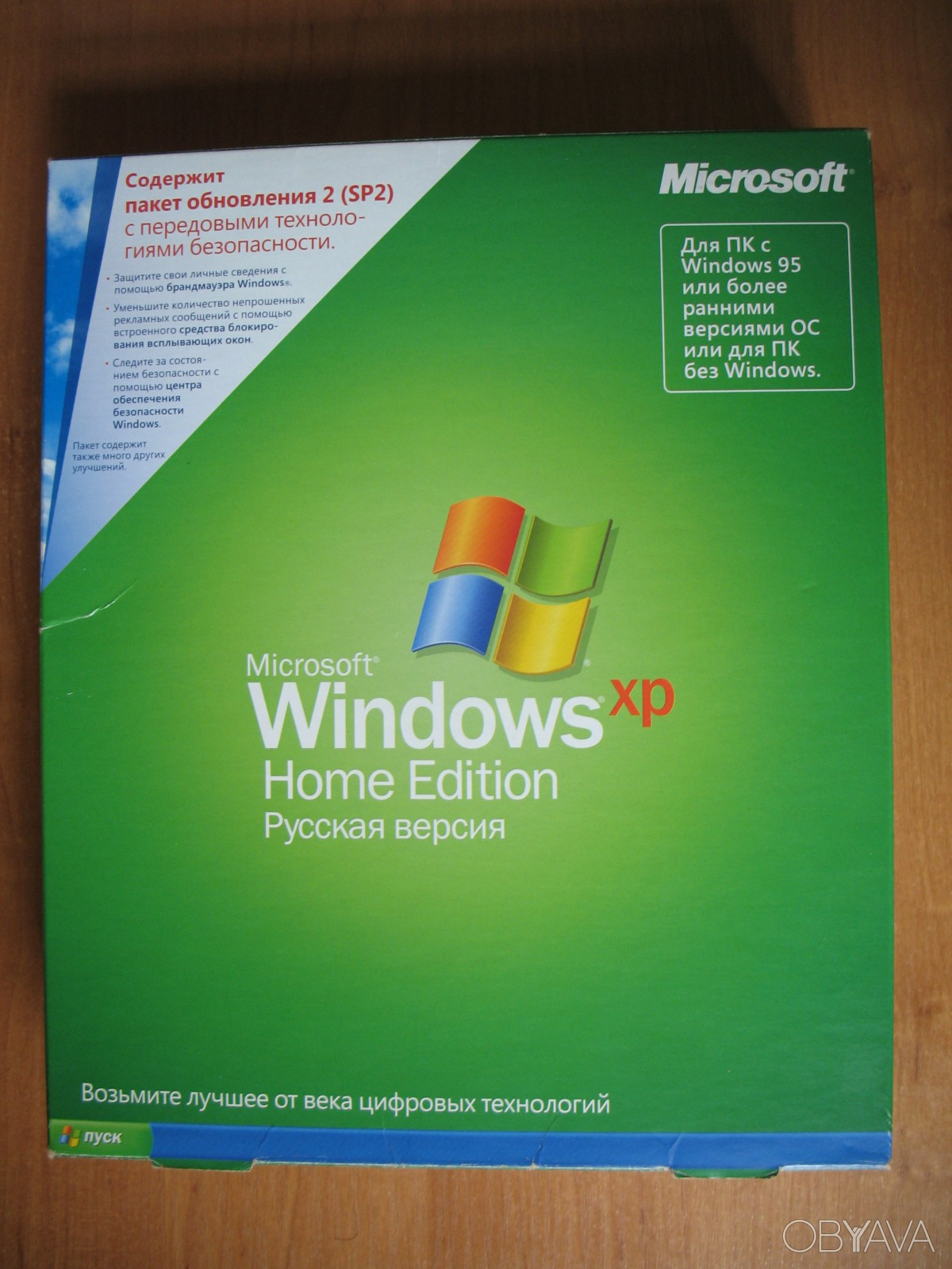 a comparison of the operatic systems of windows xp professional and windows xp home edition Windows xp the windows experience operating system is available as home and professional edition and are similar suitable for the use on standalone computers.