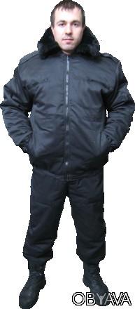 Куртка утепленная Пилот, мужская, спецодежда