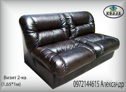 """С диваном """"Визит"""" - Ваш кабинет будет иметь очень солидный вид. Мягкая мебель . Мелитополь, Запорожская область. фото 1"""