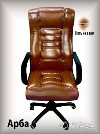 Кресло руководителя Arba Кресло руководителя Arba отличается своей представит. Мелитополь, Запорожская область. фото 1