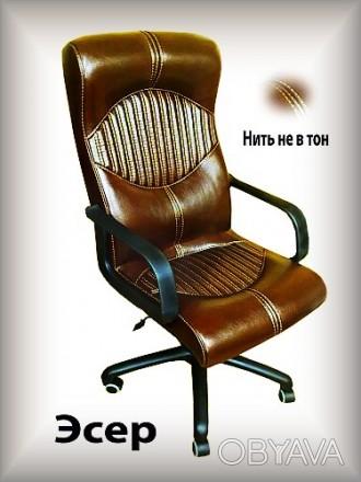 Кресло руководителя Esser - 2 отличается своей представительностью и техническ. Мелитополь, Запорожская область. фото 1