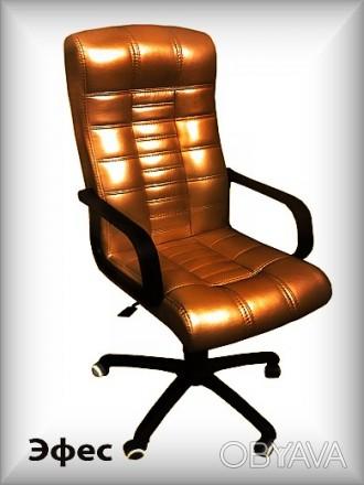 Кресло руководителя EFES Кресло руководителя обязательно должно выделять стату. Мелитополь, Запорожская область. фото 1