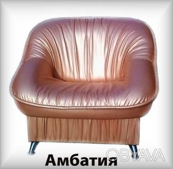 Купить Кресло - АМБАТИЯ по самым низким ценам вы можете в нашем интернет-мага. Мелитополь, Запорожская область. фото 1