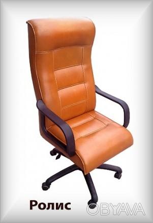 Кресло руководителя является вспомогательным элементом в работе и основной дет. Мелитополь, Запорожская область. фото 1
