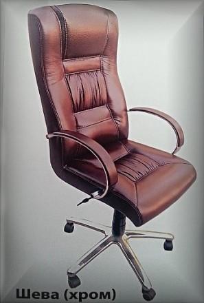 Офисное кресло Sheva - Chrome - удачный выбор комфортного и удобного кресла дл. Мелитополь, Запорожская область. фото 3