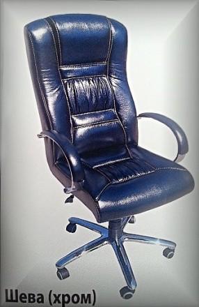 Офисное кресло Sheva - Chrome - удачный выбор комфортного и удобного кресла дл. Мелитополь, Запорожская область. фото 4