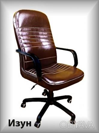 Офисное кресло руководителя Izun - прекрасно подчеркнет Ваш изысканный вкус св. Мелитополь, Запорожская область. фото 1