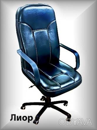 Офисное кресло руководителя Lior - прекрасно подчеркнет Ваш изысканный вкус св. Мелитополь, Запорожская область. фото 1