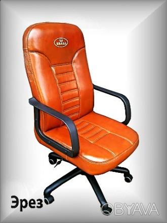 Офисное кресло руководителя Erez 2 - прекрасно подчеркнет Ваш изысканный вкус . Мелитополь, Запорожская область. фото 1